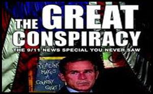 conspiracy documentary